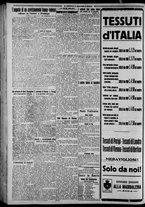 giornale/CFI0375871/1925/n.131/004