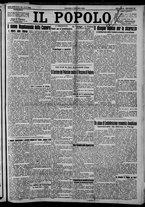 giornale/CFI0375871/1925/n.132/001