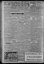 giornale/CFI0375871/1925/n.132/002