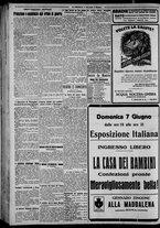 giornale/CFI0375871/1925/n.132/004