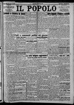 giornale/CFI0375871/1925/n.133/001
