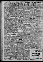 giornale/CFI0375871/1925/n.133/002