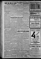 giornale/CFI0375871/1925/n.133/004
