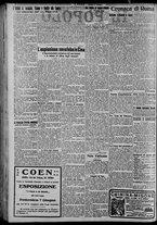 giornale/CFI0375871/1925/n.134/002