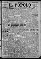 giornale/CFI0375871/1925/n.136/001
