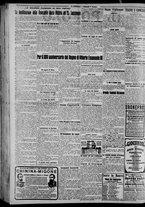 giornale/CFI0375871/1925/n.136/002