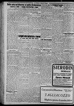 giornale/CFI0375871/1925/n.136/004