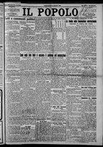 giornale/CFI0375871/1925/n.137/001