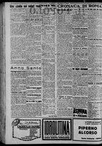 giornale/CFI0375871/1925/n.137/002