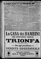 giornale/CFI0375871/1925/n.137/004