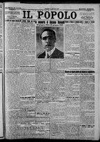 giornale/CFI0375871/1925/n.138/001