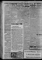 giornale/CFI0375871/1925/n.138/002