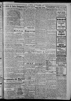 giornale/CFI0375871/1925/n.138/003