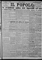 giornale/CFI0375871/1925/n.14/001