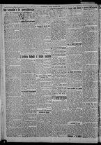 giornale/CFI0375871/1925/n.14/002