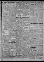 giornale/CFI0375871/1925/n.14/003