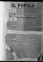 giornale/CFI0375871/1925/n.141/001