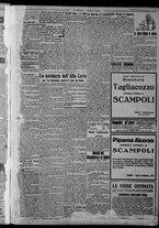 giornale/CFI0375871/1925/n.141/003
