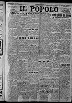 giornale/CFI0375871/1925/n.142/001