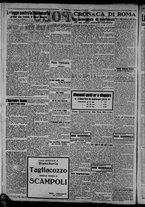 giornale/CFI0375871/1925/n.142/002