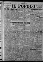 giornale/CFI0375871/1925/n.143/001