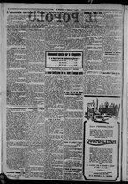 giornale/CFI0375871/1925/n.143/002