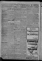 giornale/CFI0375871/1925/n.143/004