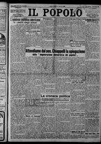 giornale/CFI0375871/1925/n.144/001