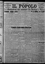 giornale/CFI0375871/1925/n.145/001