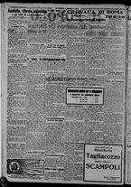 giornale/CFI0375871/1925/n.145/002