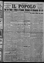 giornale/CFI0375871/1925/n.146/001