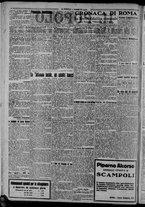 giornale/CFI0375871/1925/n.146/002