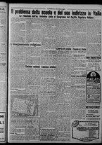 giornale/CFI0375871/1925/n.146/003