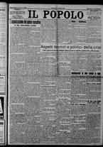 giornale/CFI0375871/1925/n.147/001