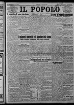 giornale/CFI0375871/1925/n.148/001