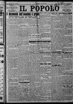 giornale/CFI0375871/1925/n.149/001