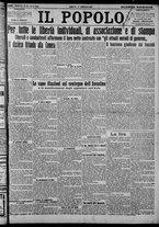 giornale/CFI0375871/1925/n.15/001