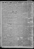 giornale/CFI0375871/1925/n.15/002
