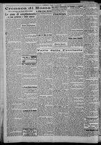 giornale/CFI0375871/1925/n.15/004