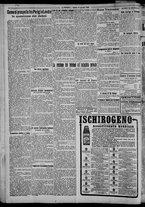 giornale/CFI0375871/1925/n.15/006