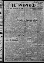 giornale/CFI0375871/1925/n.150/001