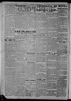 giornale/CFI0375871/1925/n.150/002