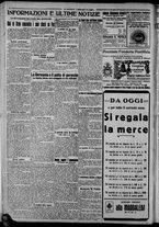 giornale/CFI0375871/1925/n.150/004