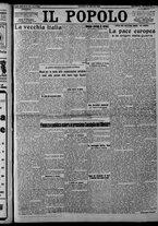 giornale/CFI0375871/1925/n.151/001