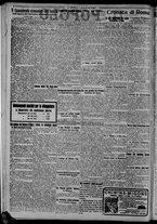 giornale/CFI0375871/1925/n.151/002