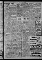 giornale/CFI0375871/1925/n.151/003