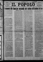 giornale/CFI0375871/1925/n.152/001