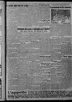 giornale/CFI0375871/1925/n.152/003