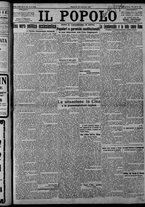 giornale/CFI0375871/1925/n.153/001