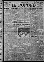 giornale/CFI0375871/1925/n.154/001